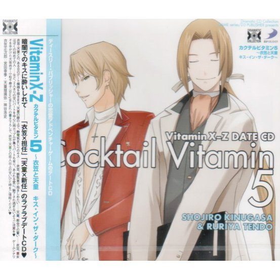 Dramatic CD Collection VitaminX-Z Cocktail Vitamin Vol.5
