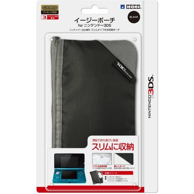 Easy Pouch 3DS (Black)
