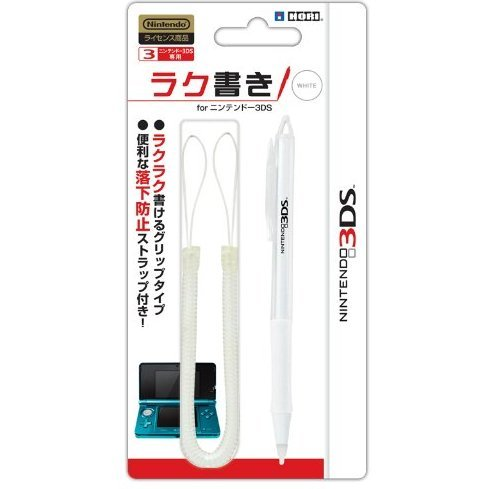 Comfortable Touch Pen 3DS (White)