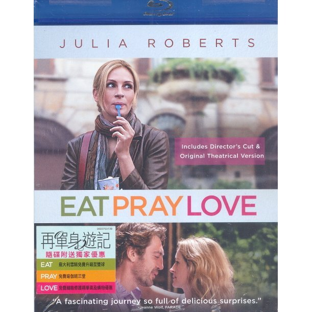 Eat Pray Love [Director's Cut]
