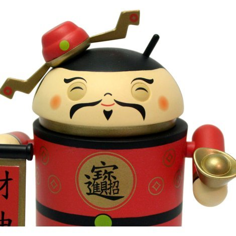 Google Android Non Scale Pre-Painted Vinyl  Mini Collectible:  Android God of Wealth Ver. (Asia Special Edition)
