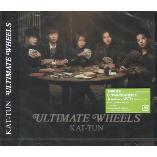 Ultimate Wheels [CD+DVD Limited Edition]