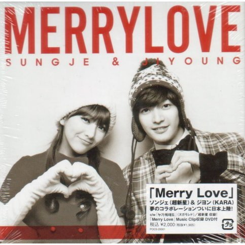 Merry Love [CD+DVD Limited Edition]