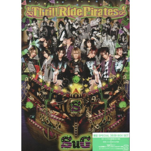 Thrill Ride Pirates Special Box [CD+DVD Limited Edition]