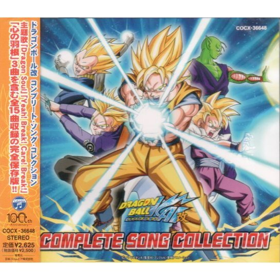 Dragon Ball Kai Complete Song Collection