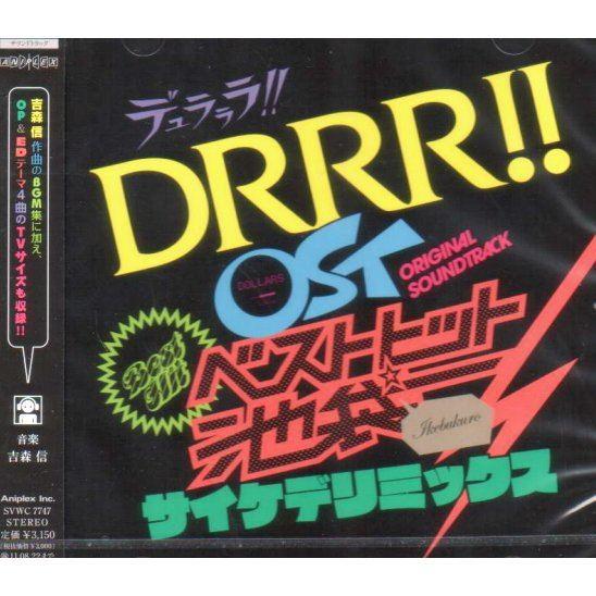 Durarara OST Best Hit Ikebukuro Psyche De Remix