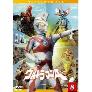Ultraman Ace Vol.8