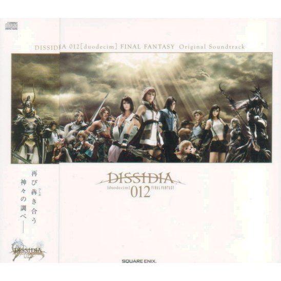Dissidia 012 Deodecim Final Fantasy Original Soundtrack