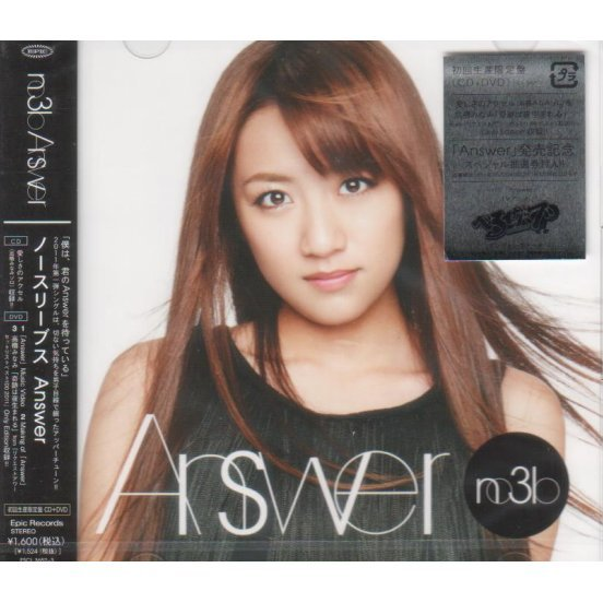 Answer - Takahashi Feat. Version [CD+DVD Limited Edition Type B]