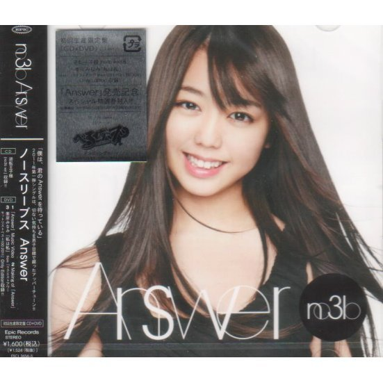 Answer - Minegishi Feat. Ver. [CD+DVD Limited Edition Type C]
