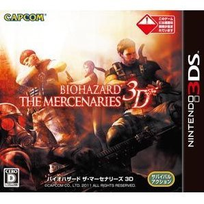 BioHazard: The Mercenaries 3D