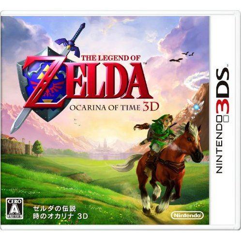 no Densetsu Toki no Ocarina 3D
