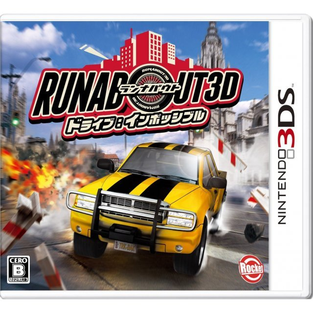 Runabout 3D Drive: Impossible
