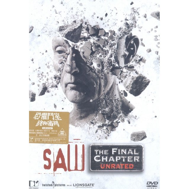 Saw VII: The Final Chapter [Unrated]
