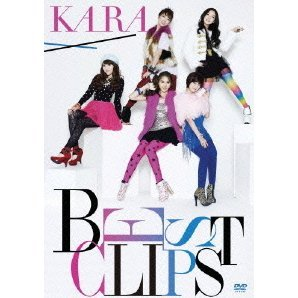 Kara Best Clips [Limited Edition]