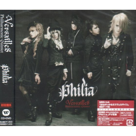 Philia [CD+DVD Limited Edition Type B]