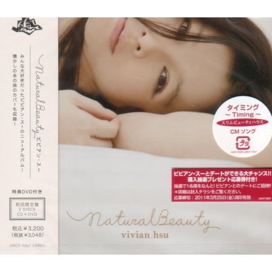 Natural Beauty [CD+DVD Limited Edition]