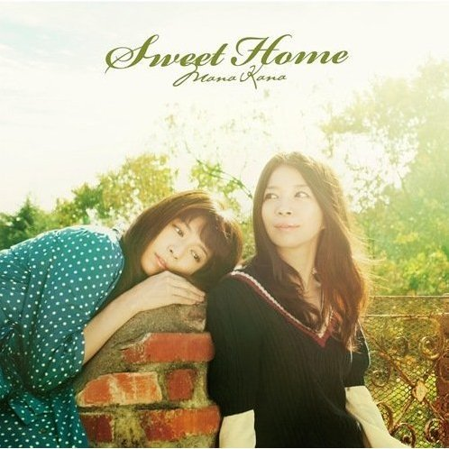 Sweet Home [CD+DVD Limited Edition]