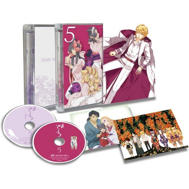 Otomeyokai Zakuro Vol.5 [DVD+CD Limited Edition]
