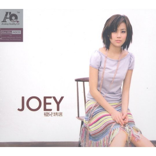 Joey Yung Cantonese Collection [2AQCD]