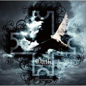 Oath - Cross Of Eternity [Limited Edition Type A]
