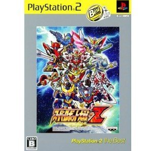 Super Robot Taisen Z (PlayStation2 the Best)