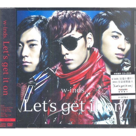 Be As One [First Press Limited Edition Type B CD+DVD]
