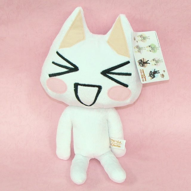 Dokodemoissyo Fun Collection Plush Doll: Toro Excited Ver.