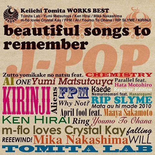 Keiichi Tomita Works Best - Beautiful Songs To Remember
