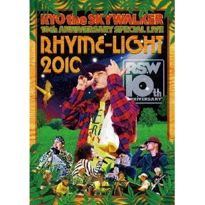 Ryo The Skywalker 10th Anniversary Special Live - Rhyme-Light 2010