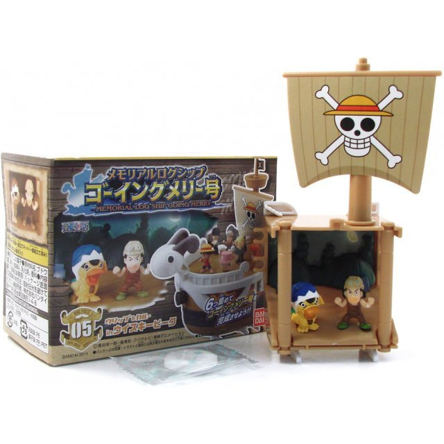 One Piece Memorial Log Ship Going Merry Pre-Painted Candy Toy