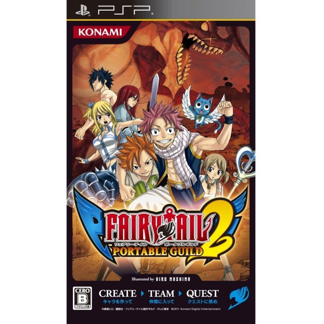 Fairy Tail Nds Rom Download: Fairy Tail: Portable Guild 2
