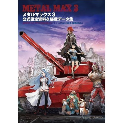 Metal Max 3 Official Setting Materials Secret Data