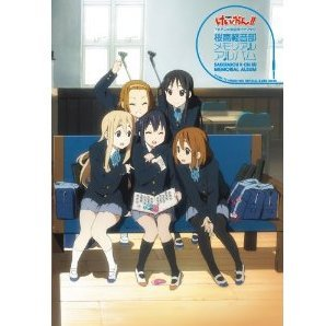 K-On! Official Guidebook - Sakuragaoka High School K-On Club Activity Diary
