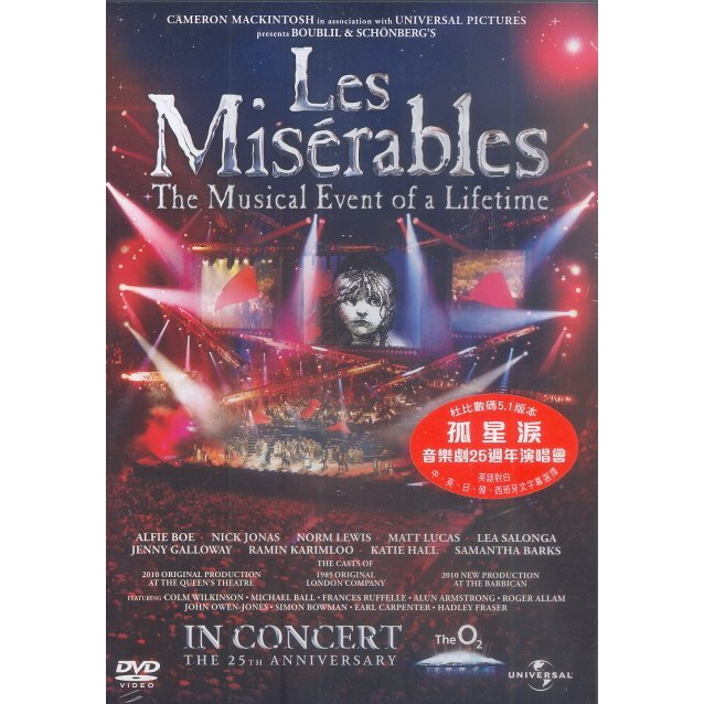 Les Miserables: 25th Anniversary in Concert