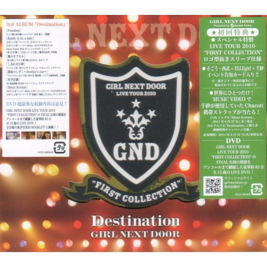 Destination [CD+DVD Jacket Type B]