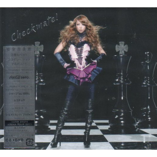 Best Collaboration Album - Checkmate! [CD+DVD]