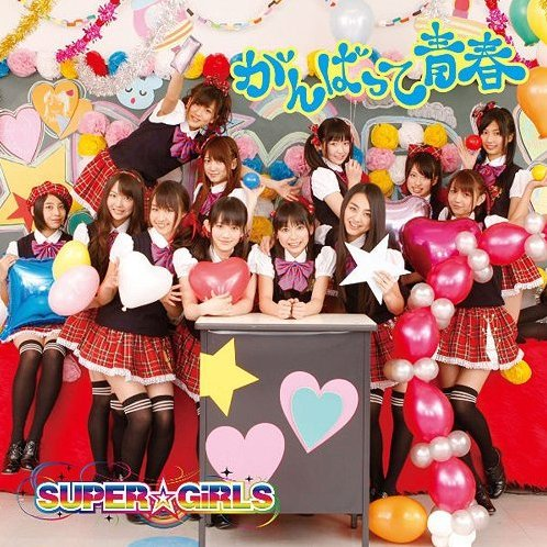 Ganbatte Seishun [CD+DVD Jacket Type A]