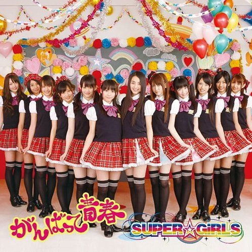 Ganbatte Seishun [CD+DVD Jacket Type B]