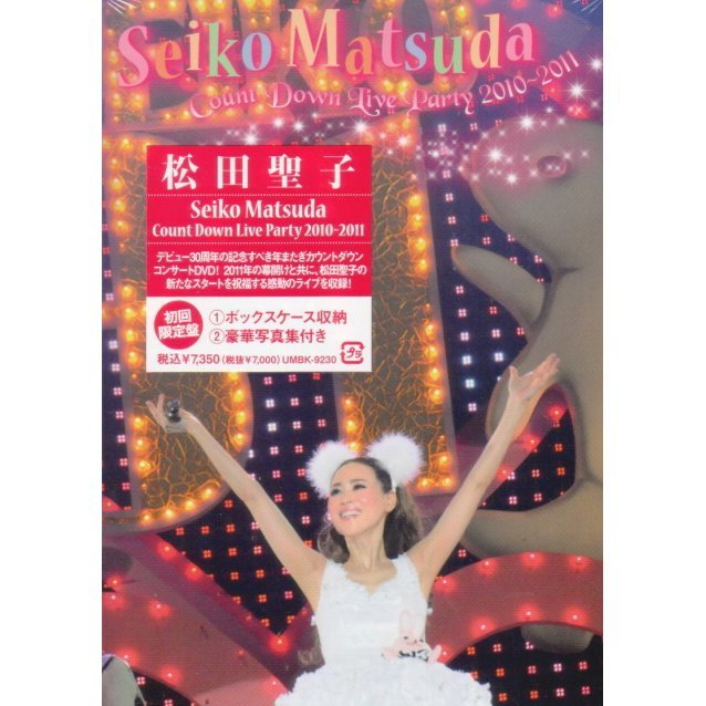 Seiko Matsuda Count Down Live Party 2010-2011 [Limited Edition]