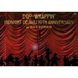 Midnight Dejavu 10th Anniversary At Tokyo Kinema Club