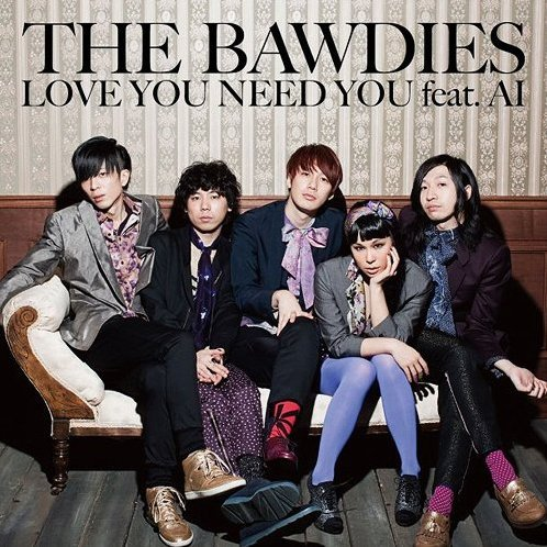Love You Need You Feat Ai [CD+DVD Limited Edition]