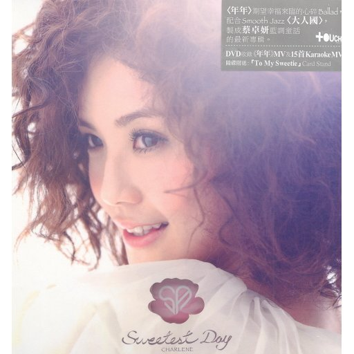 Sweetest Day [CD+DVD]