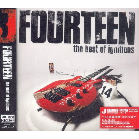 Fourteen: The Best Of Ignitions [CD+DVD]