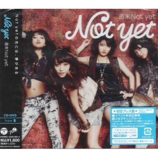 Shumatsu Not Yet [CD+DVD Type B]