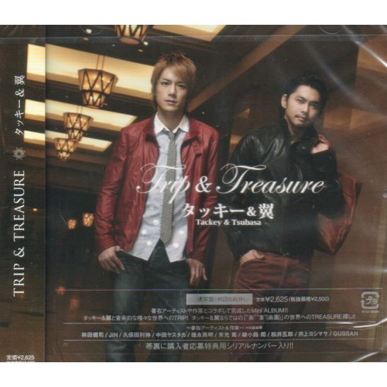 Trip & Treasure [Jacket C]