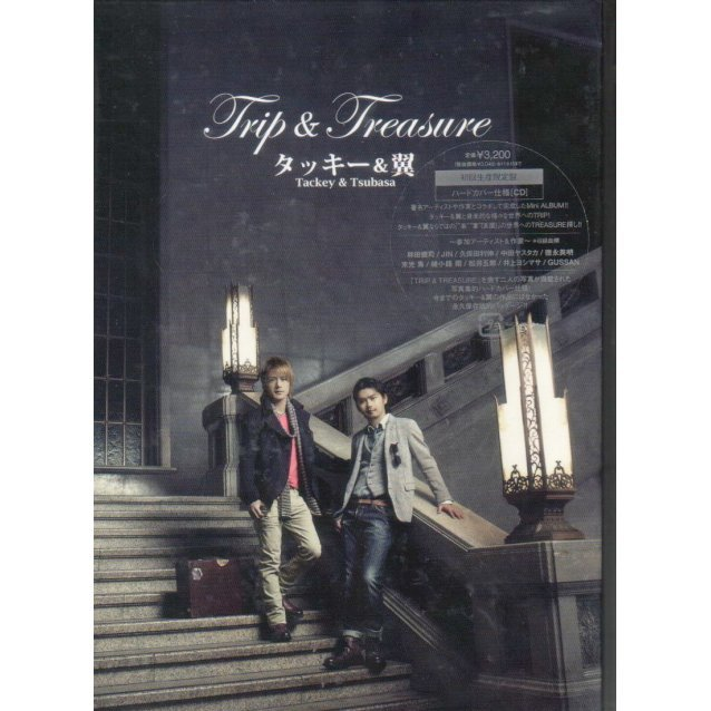 Trip & Treasure [CD+Photo Book Limited Edition Jacket B]