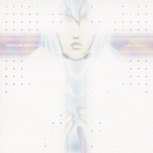Ghost In The Shell Stand Alone Complex Original Soundtrack 3