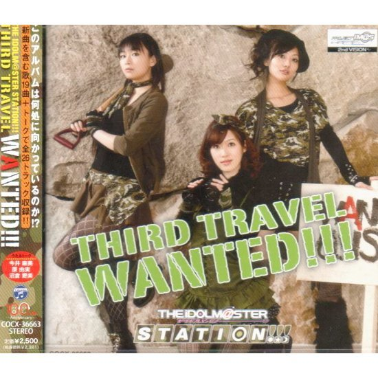 The Idolm@ster Station Third Travel