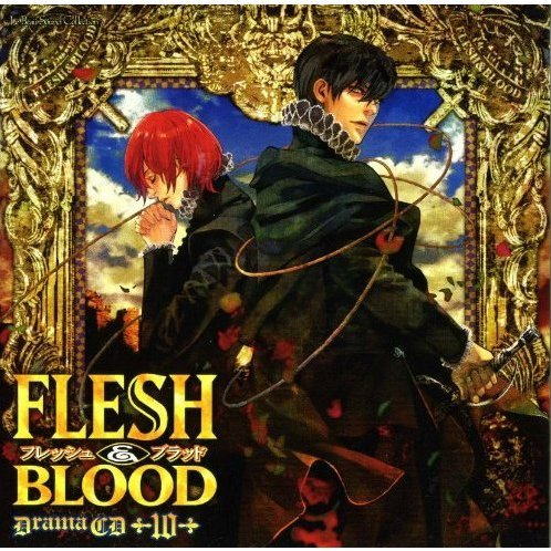 Lebeau Sound Collection Drama CD: Flesh & Blood 10